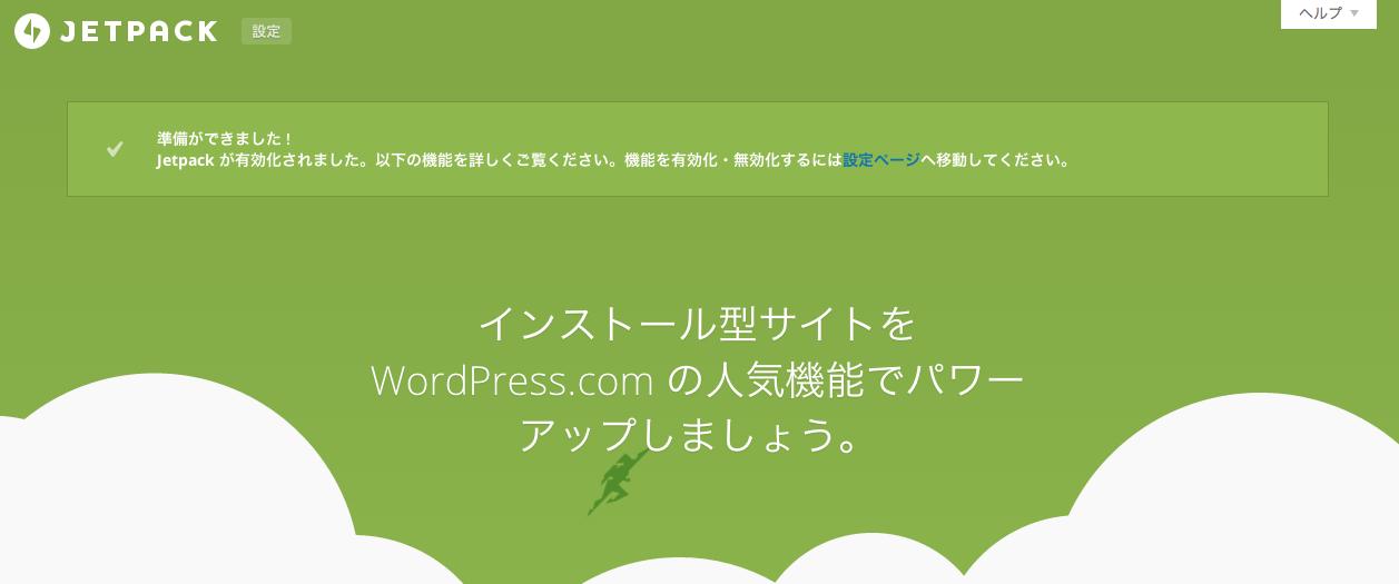 スクリーンショット 2014-10-01 18.14.34