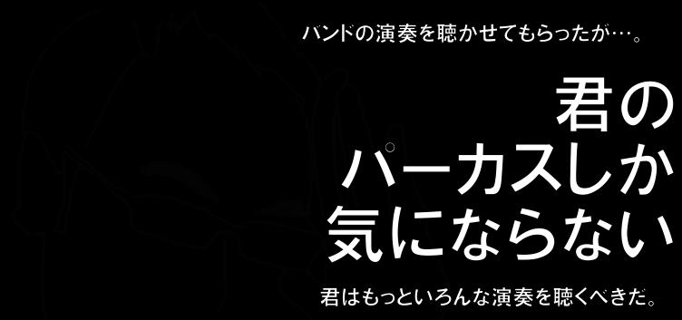 スクリーンショット 2014-10-04 17.05.26