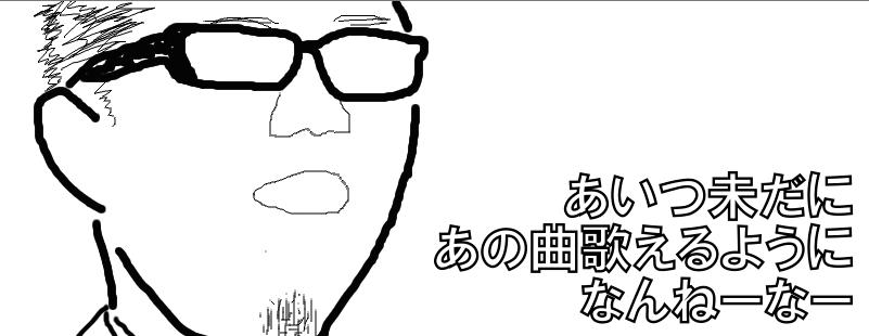 スクリーンショット 2014-10-04 17.34.10
