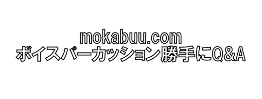 スクリーンショット 2014-10-04 23.11.47