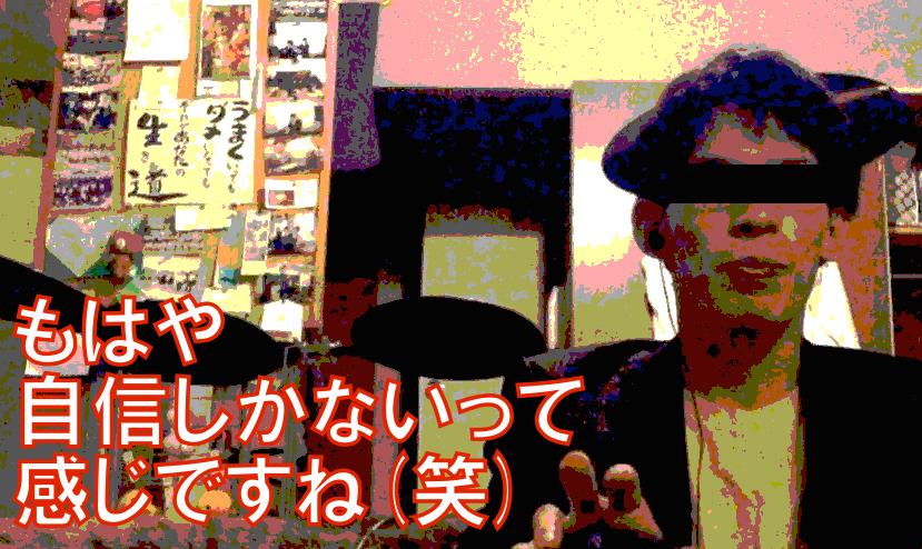 スクリーンショット 2014-10-05 4.24.55