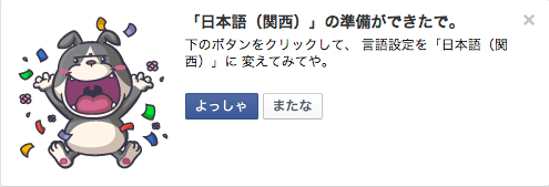 スクリーンショット 2014-10-08 14.58.11