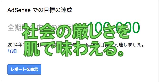 スクリーンショット 2014-10-10 0.48.50 のコピー