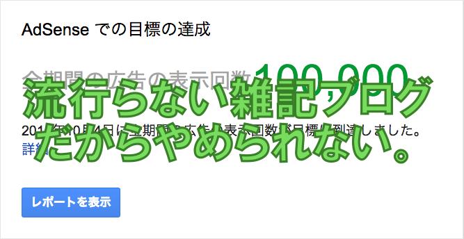 スクリーンショット 2014-10-10 0.48.50