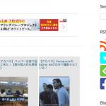 【wordpress】excerpt.phpを使おう!【応用編】