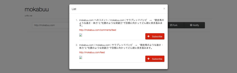 スクリーンショット 2014-10-24 15.16.28