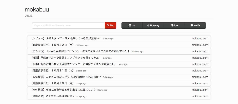 スクリーンショット 2014-10-24 15.16.43