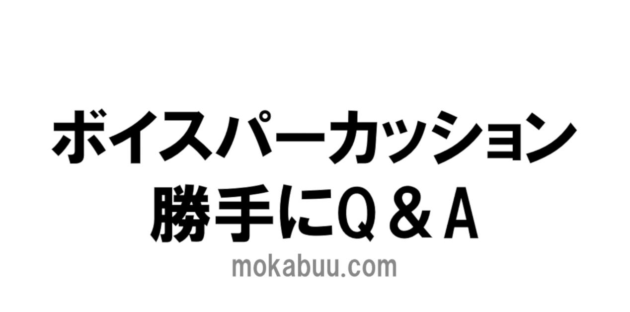 スクリーンショット 2014-10-29 14.54.28