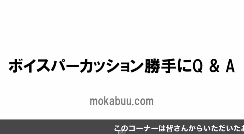 スクリーンショット 2014-11-02 20.29.07