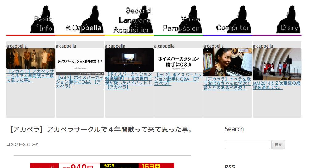 スクリーンショット 2014-11-07 16.39.19