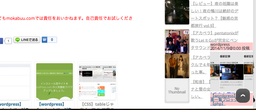 スクリーンショット 2014-11-09 22.06.55