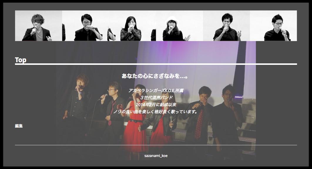 スクリーンショット 2014-11-19 5.29.05