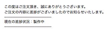 スクリーンショット 2014-11-21 17.48.04
