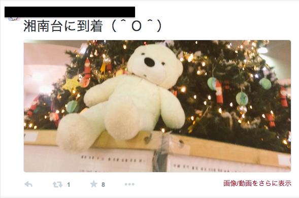スクリーンショット 2014-12-11 0.08.39