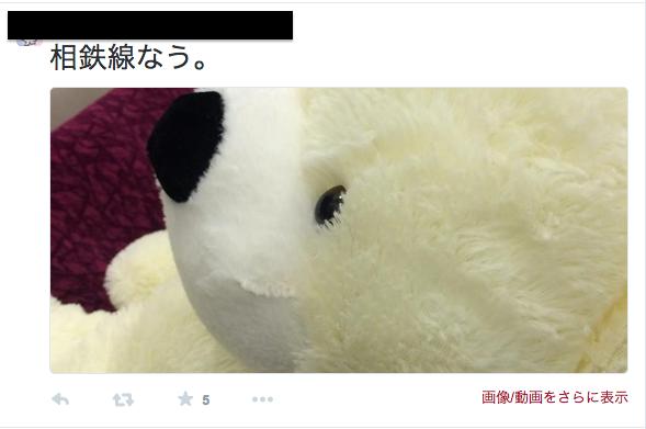 スクリーンショット 2014-12-11 0.08.45