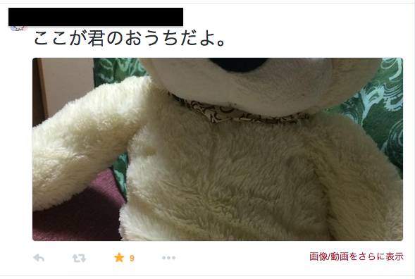 スクリーンショット 2014-12-11 0.08.52