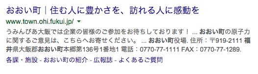 スクリーンショット 2015-01-04 6.04.08