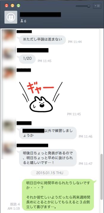 スクリーンショット 2015-01-15 5.58.02