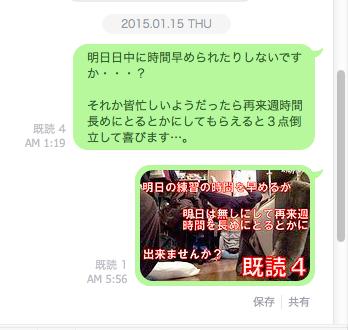 スクリーンショット 2015-01-15 5.59.31
