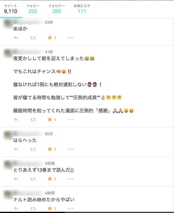 スクリーンショット 2015-01-15 6.09.19