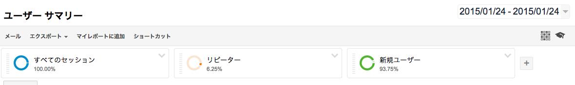 スクリーンショット 2015-01-24 0.56.17