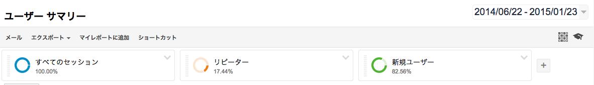 スクリーンショット 2015-01-24 0.56.27