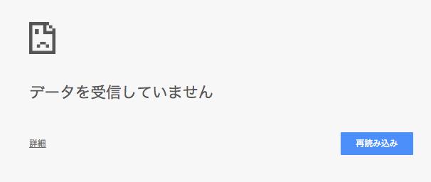 スクリーンショット 2015-02-21 1.55.21