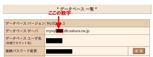スクリーンショット 2015-02-26 5.09.34