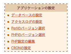 スクリーンショット 2015-02-26 5.09.46