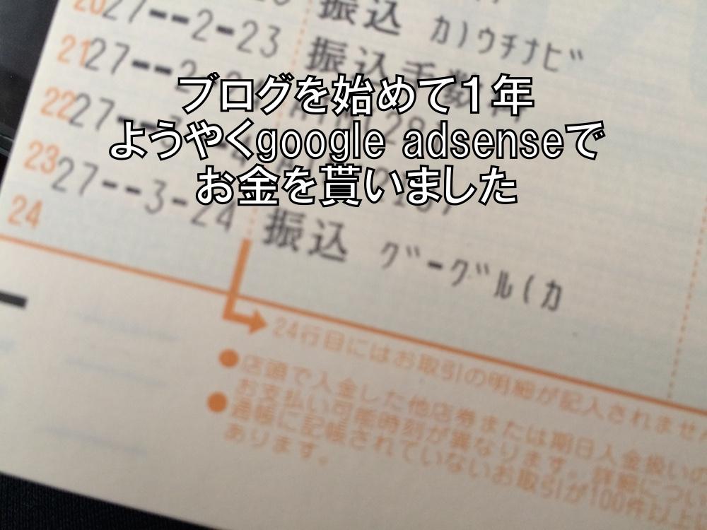 IMG_3734 のコピー