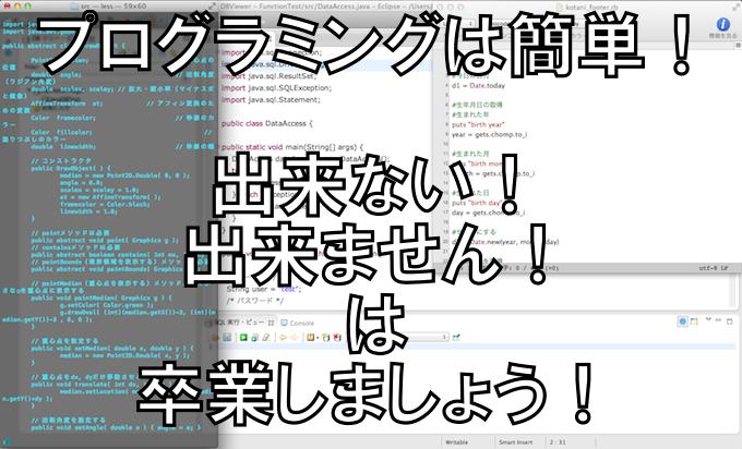 スクリーンショット 2015-04-04 21.10.04