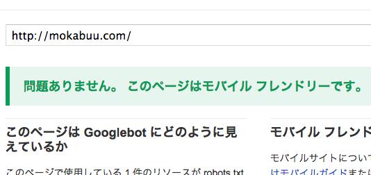 スクリーンショット 2015-04-16 23.01.54