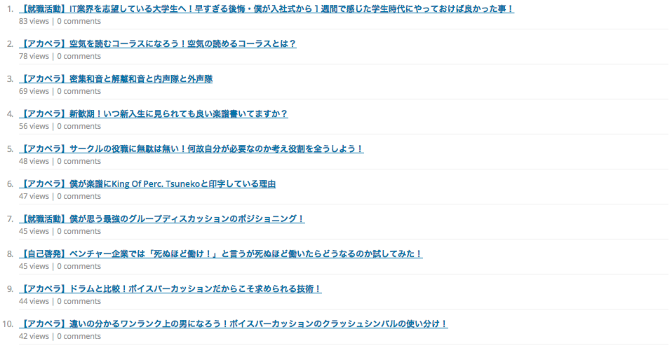 スクリーンショット 2015-05-02 1.24.27