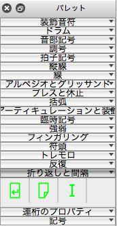 スクリーンショット 2015-05-23 11.47.06