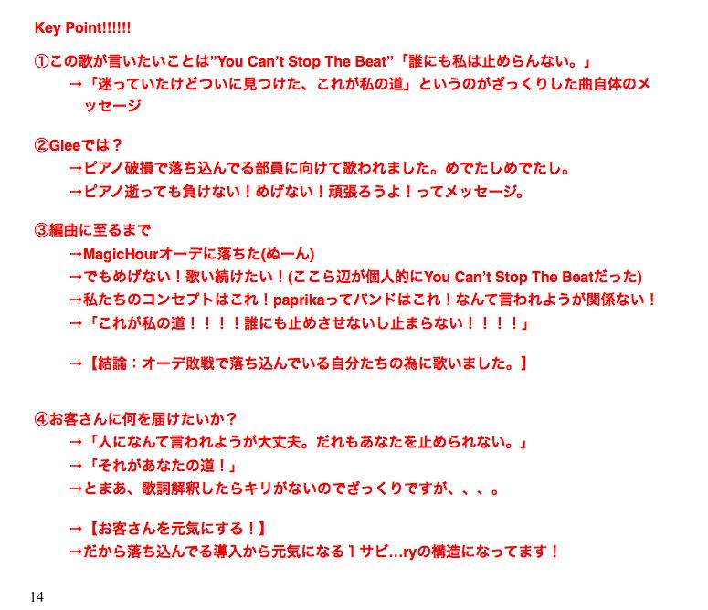 スクリーンショット 2015-05-24 20.05.05