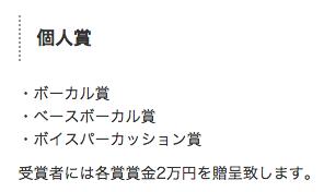 スクリーンショット 2015-06-26 0.29.24