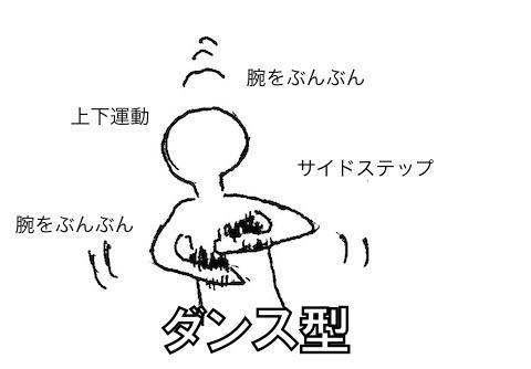 IMG_4248 のコピー 2