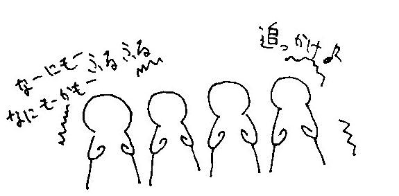 S__3973222 のコピー