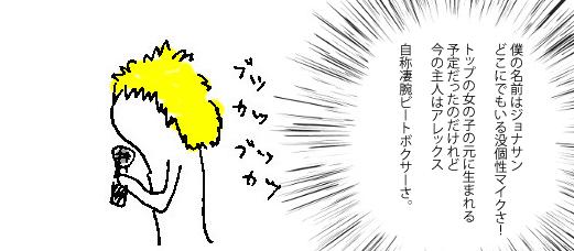 S__3989527-のコピー-2