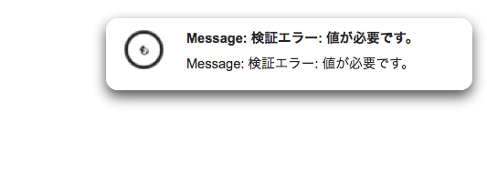 スクリーンショット 2015-10-18 22.41.21