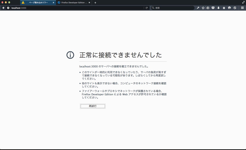 スクリーンショット 2015-11-25 0.11.29
