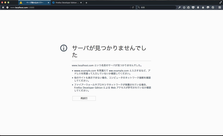 スクリーンショット 2015-11-25 0.11.40