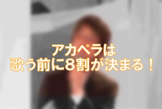 スクリーンショット 2015-12-04 0.58.13