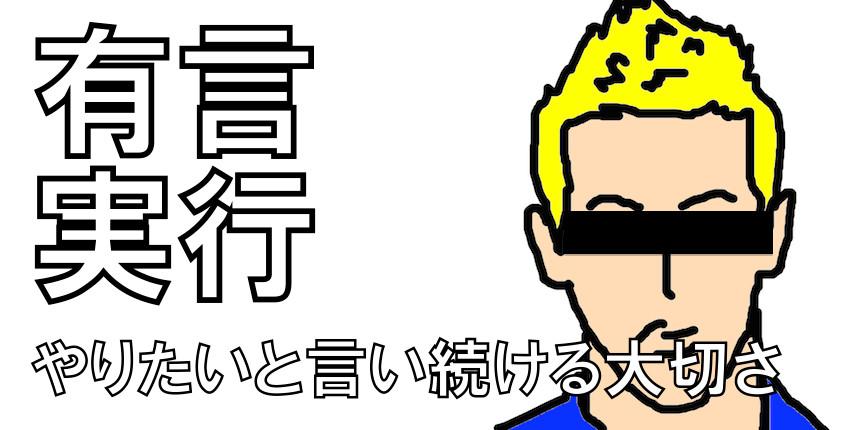 有言実行と言えば日本代表本○選手!の似顔絵を書こうとして失敗しました。笑