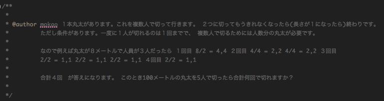 スクリーンショット 2016-03-12 7.44.03