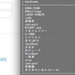 【Java】primefacesを用いてjsfでフィードバック申し込みのページ作ってみました