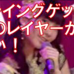 【音楽】AKB48のフライングゲットを採譜してみて気付いたこと〜J-POP編曲の面白さ〜
