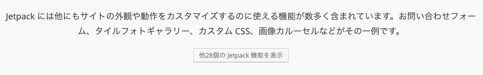スクリーンショット 2016-09-04 14.10.44