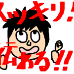 【就職活動】コミュニケーションのコツ〜もかぶー流・伝わるコミュニケーション術〜