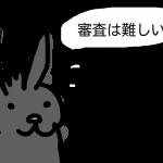 【アカペラ】審査とアカペラ曲